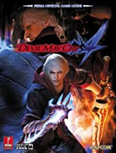 Devil May Cry 4: Prima Official Game Guide (Prima Official Game Guides)
