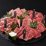 肉のひらい 神戸牛  6点食べ比べ焼肉600g  Aランク (3~4人前)