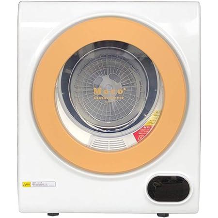 アルミス ALUMIS 小型衣類乾燥機 タッチパネル moco2 ClothesDryer 容量2.5kg 家庭用 工事不要 コンパクト