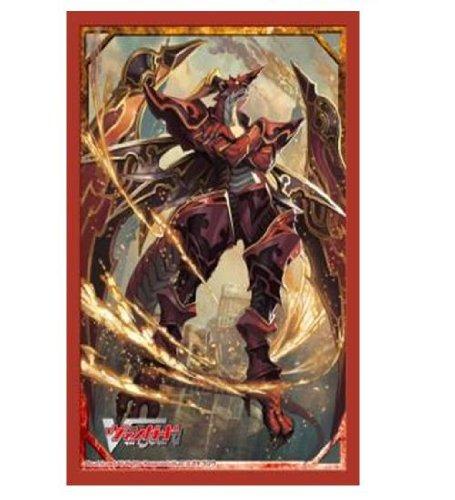 Bushiroad Sleeve Collection Mini Vol.87 - Cardfight!! Vanguard [Dauntless Drive Dragon]