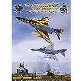 自衛隊グッズ クリアファイル 航空自衛隊さよならファントム 第301飛行隊