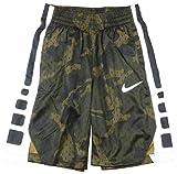 Nike Dry Boy's Elite Dri-Fit Basketball Shorts Green Black White CD7584 368 (s)
