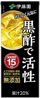 伊藤園 黒酢で活性 200ml 紙パック96本入