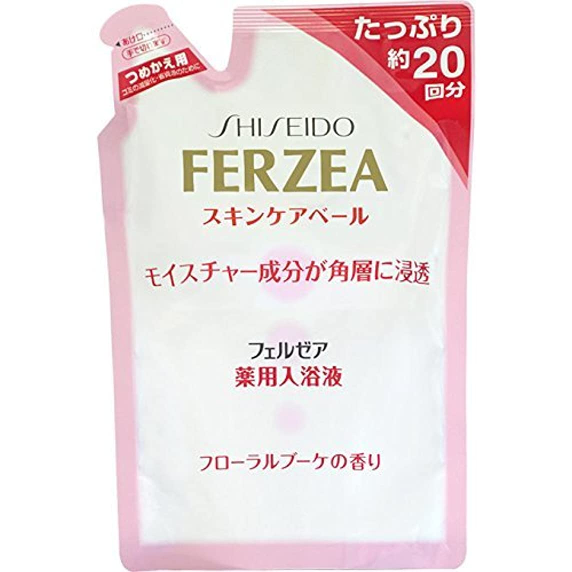 構造的放射能情緒的フェルゼア薬用スキンケア入浴液F詰替 500ml