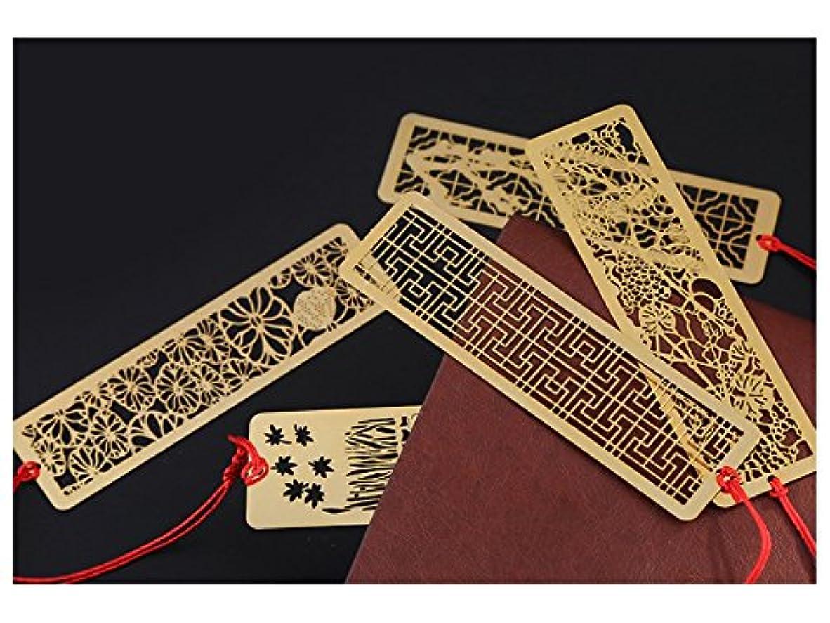 ビールマルクス主義者後方FenBuGu-JP 学生教師 3個の中国の金属のしおりクリスマスの誕生日の贈り物のための黄金の中空の本の印(ランダムパターン)