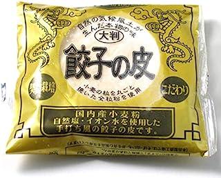 無添加 冷凍総菜 国産 餃子の皮 20枚  6パック