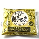 無添加 冷凍総菜 国産 餃子の皮 20枚  5パック