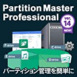 EaseUS Partition Master Professional 14 |1ライセンス|ダウンロード版