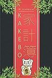 Mi Atemporal KAKEBO: Cuaderno diario para la gestión de cuentas para mantener un presupuesto y ahorrar con el método japonés | para manejar cuentas ... sus gastos para guardar dinero mensualmente