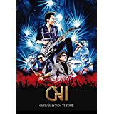 GUITARHYTHM VI TOUR(初回生産限定Complete Edition)[DVD]