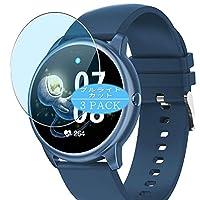 3枚 VacFun ブルーライトカット フィルム , smartwatch スマートウォッチ G26 向けの ブルーライトカットフィルム 保護フィルム 液晶保護フィルム(非 ガラスフィルム 強化ガラス ガラス ) ニュー