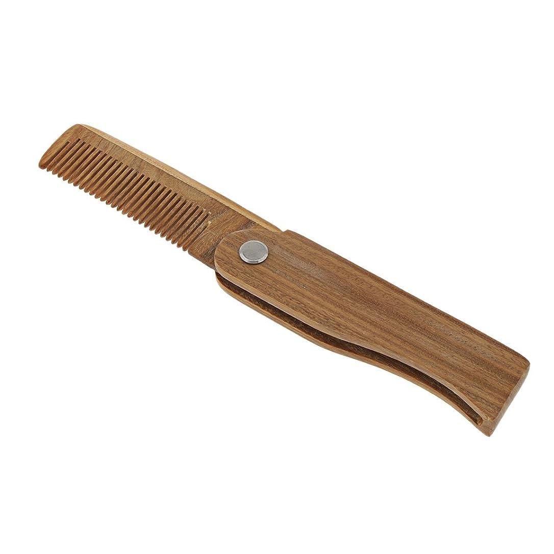 どうやって非行同種のFenteer 木製櫛 ヘアブラシ ヘアコーム ポケットサイズ 折り畳み式 ひげ櫛 2タイプ選べる - B