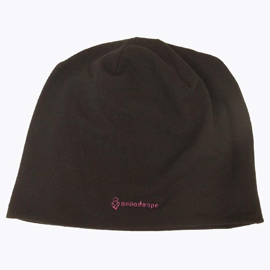 ハンバーガー救急車インサートmamodenpa ニット帽子 帽子 電磁波 防止 対策 電磁波から頭部を360°防護します。 EMC-210NBS(F) (ブラック)