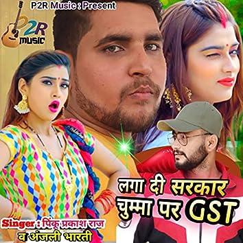 Chumma pe gst Pinku Prakash Raj v Anjali Bharty bhojpuri song