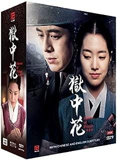 Flowers of the Prison (PK Korean Drama, 51 Episodes, All Region, English Subtitles, Deluxe Version)
