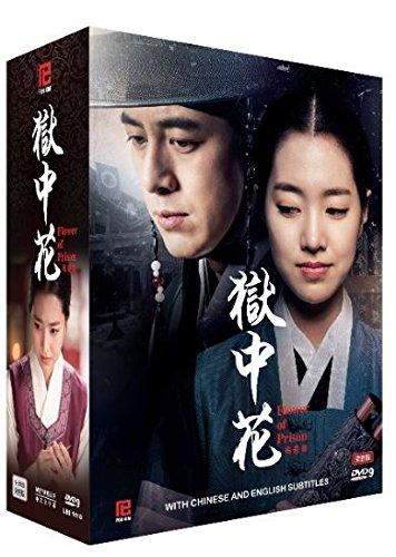 Flower of the Prison (PK Korean Drama, 51 Episodes, All Region, English Subtitles, Deluxe Version)
