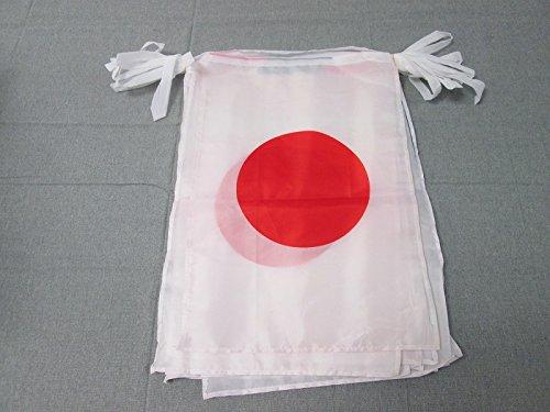 AZ FLAG Guirlande 12 mètres 20 Drapeaux Japon 45x30 cm - Drapeau Japonais 30 x 45 cm