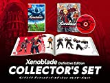Xenoblade Definitive Edition Collector's Set(ゼノブレイド ディフィニティブ エディション コレクターズ セット)-Switch_02