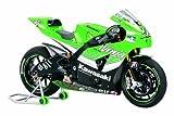 Tamiya - 14109 - Maquette - Kawasaki Ninja ZX RR - Echelle 1:12