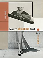 tour17 thickness final live at 人見記念講堂