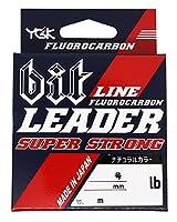よつあみ(YGK) ショックリーダー bit リーダー スーパーストロング フロロカーボン 20m 3.5号 14lb ナチュラル