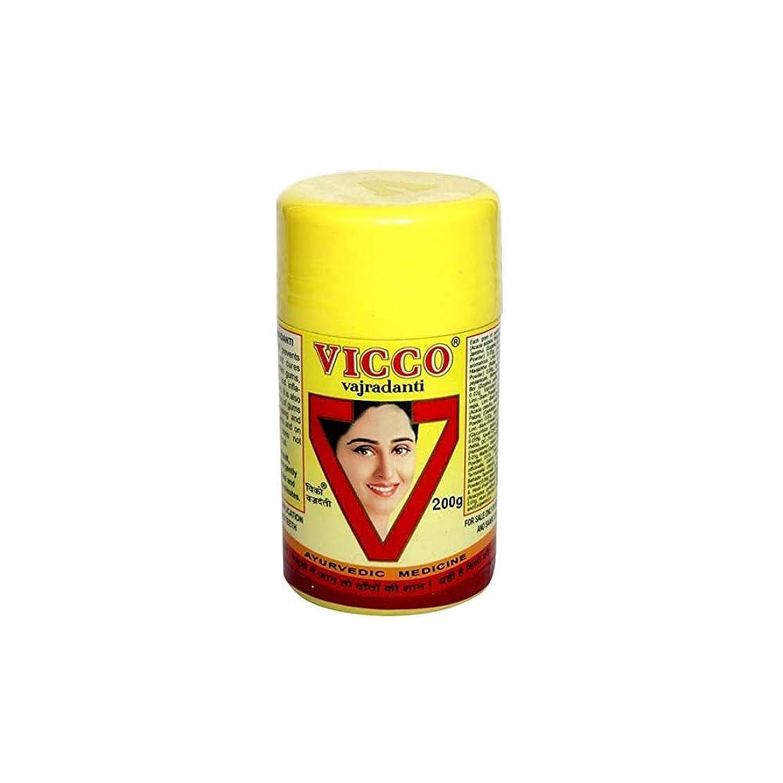 上に中級誰のVicco Vajradanti Ayurvedic Herbal Tooth Powder 200g Prevents Tooth Decay Cures by Vicco Lab