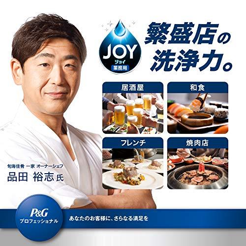 【業務用】ジョイコンパクト食器用洗剤4L