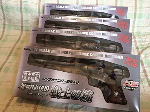 全4種セット 銀河鉄道999 戦士の銃 1/1 コスモドラグーン トチロー 星野鉄郎 キャプテンハーロック クィーンエメラルダス 松本零士