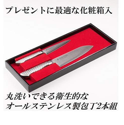 藤次郎PRODPコバルト合金鋼割込オールステンレス包丁2本セットFT-150A