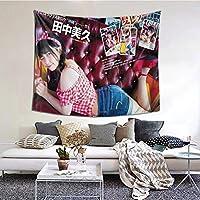タペストリー(152 * 130cm) 田中美久(Miku Tanaka) スタイリッシュで個性的な絶妙なパターン屋内壁掛け装飾壁掛けアート多機能壁掛け布ポスター部屋の装飾現代アート生地装飾製品新しい家のお祝いの贈り物