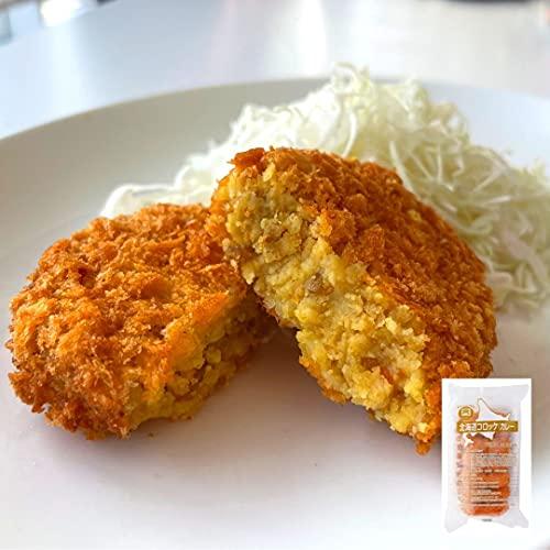 [スターゼン] カレー コロッケ 北海道産 36個入り 1.8kg(6個入り×6パック) レンジ 簡単調理 冷凍食品 国内製造 カレー