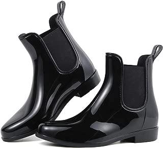 DAWAN Women Rain Boots Waterproof Ankle Garden Shoes Non-Slip Short Chelsea Booties