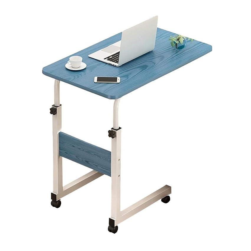 品言い訳バブルホイール、可動ベッドサイド高さ調節可能なラップトップカートモバイルコンピュータデスクソファ、ベッドトレイテーブル用の食事や看護読書朝食にはオーバーベッドテーブル