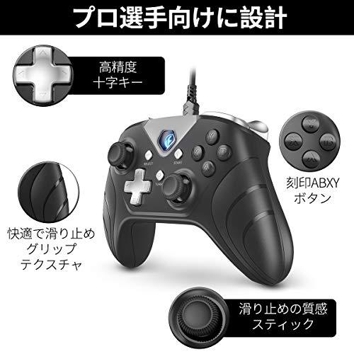 IFYOOXONEPro有線USB接続ゲームパッド[PCコンピューターWindows10/8/7/XP,Steam&Android&PS3]対応コントローラー[収納袋を含む,黒+白]