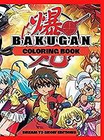 Bakugan: Coloring Book