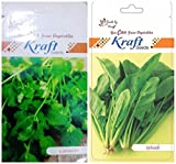 Kraft Seeds 2 in 1 Spinach and Coriander Imported Seed Packet