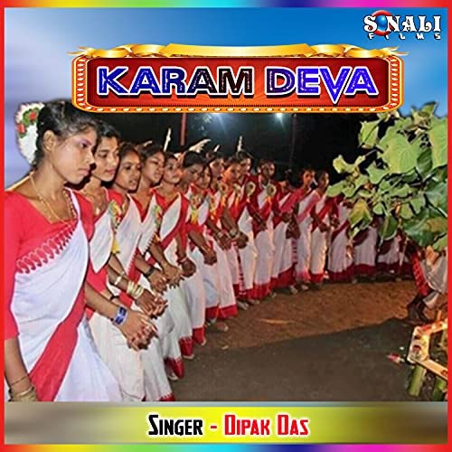 Dipak Das