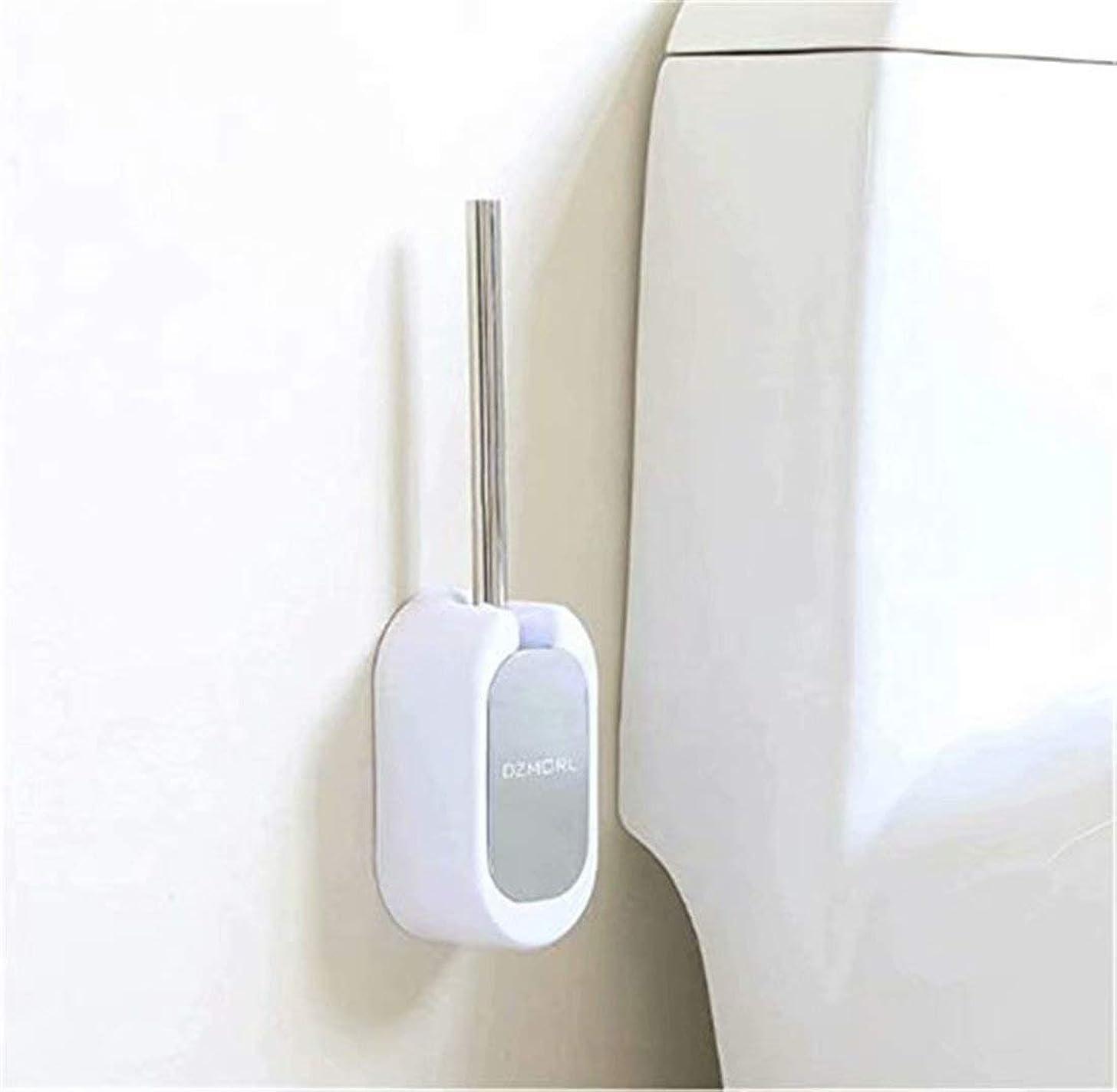 LOSOUL Toilet Brush Set,Toilet Bowl Brush and Holder for Bathroom Toilet - White