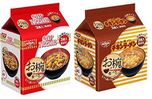 日清 お椀で食べる袋めん 詰め合わせ 2種類各6袋 1箱:12袋 (カップヌードル・チキンラーメン
