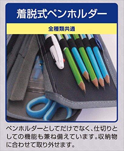 レイメイ藤井ペンケーストップライナーEVAブルーFSB150A