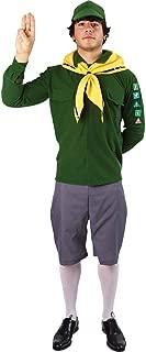 Mens Boy Scout Adventure Cubs Beavers Outfit Fancy Dress Costume