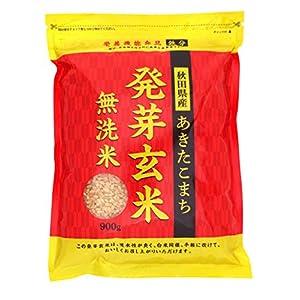 あきたこまち発芽玄米 900g