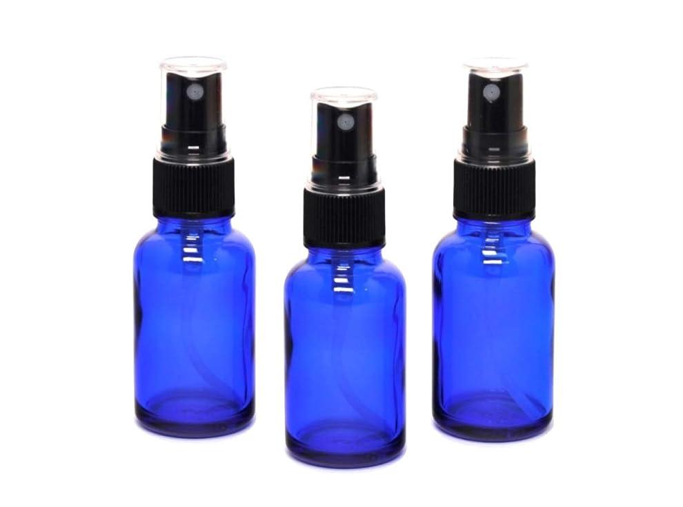 剥離積極的に確率遮光瓶 蓄圧式ミストのスプレーボトル 30ml コバルトブルー / ( 硝子製?アトマイザー )ブラックヘッド × 3本セット / アロマスプレー用