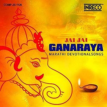 Jai Jai Ganaraya - Marathi Devotional Songs