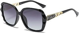 Lidiper Gafas de Sol para Mujer, Polarizadas UV400 Protección Gran Tamaño Gafas de Sol para Señoras con Incrustación de Di...