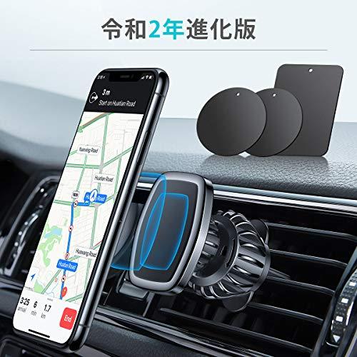 LISEN車載スマホホルダー車載【業界初フッククリップ】磁石携帯ホルダー 落下防止 車載ホルダーマグネット 「6個磁石内蔵」超強磁力 片手脱着 目を遮らない 360度回転 エアコン吹き出し口用 iPhone/Samsung/LG/Sonyなど対応 日本語取
