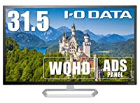 IO-DATA ワイド液晶ディスプレイ 31.5型/LCD-MQ321XDB/広視野角ADSパネル/WQHD対応/5年保証