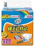 リフレ 簡単テープ 止めタイプ横モレ防止 Sサイズ 34枚【ADL区分:寝て過ごす事が多い方】