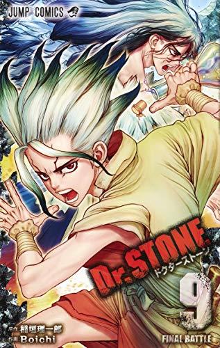 Dr.STONE 9 (ジャンプコミックス)