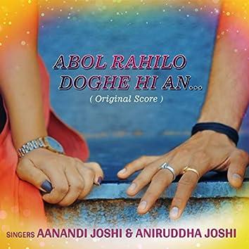 Abol Rahilo Doghe Hi an...( Original Score )